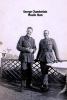 Text on image says: George Chamberlain Moulin Huet